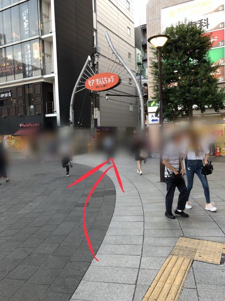 「ピアきんしちょう」駅前通りへの画像